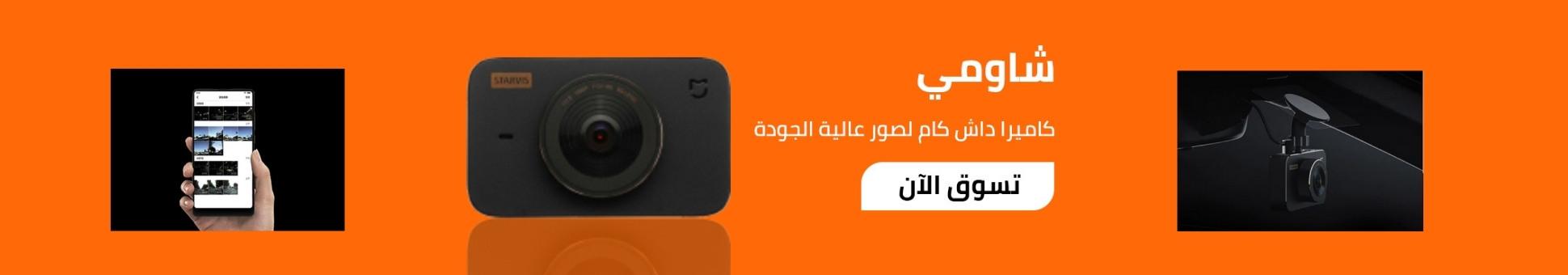 Dash-camera-banner-web&app