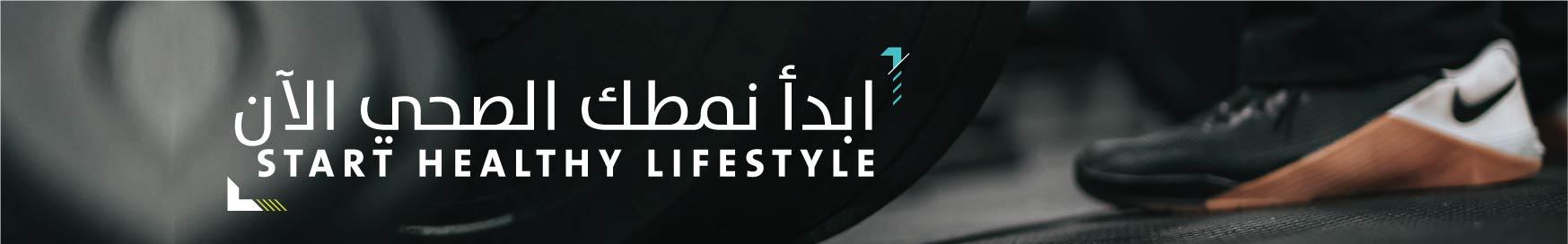 Sportsfitness_Helthylifestylewide_WebMsiteApp