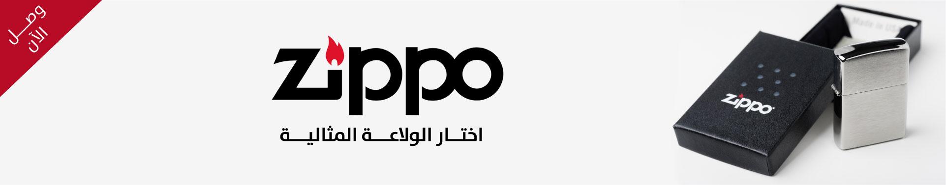 Fashion_Zippo_Newarrival_WebApp