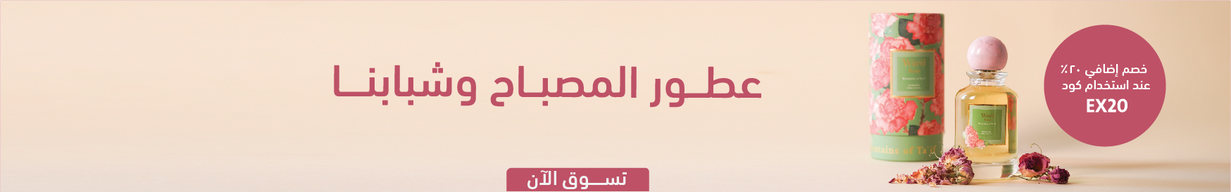 eid_amg_shabauna_web